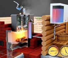 Теплообменник для печи: как правильно рассчитать и самостоятельно сконструировать