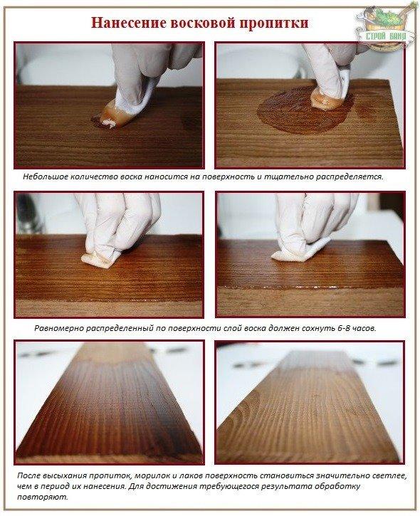 Как правильно покрасить деревянную дверь воском
