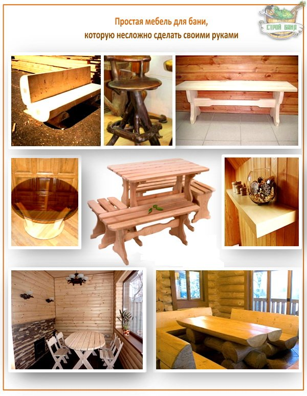 Деревянная мебель своими руками сделай сам 109