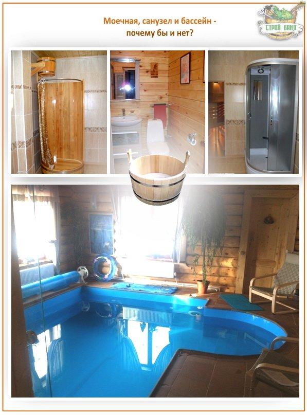 Моечная и бассейн в бане
