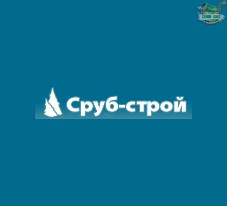Компания «Сруб-строй»