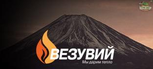 Обзор на печи для бани от производителя «Везувий»: мощь и жар настоящего «мини-вулкана»