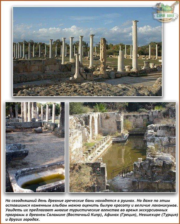 Руины бань Древней Греции