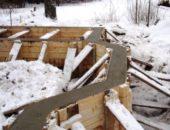 Как правильно залить фундамент зимой – правила безопасности