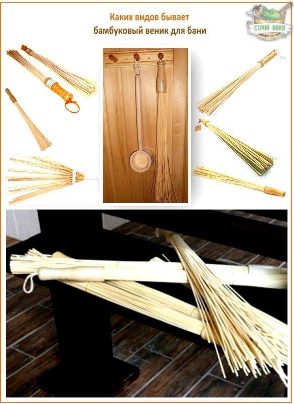 Виды бамбукового веника для бани