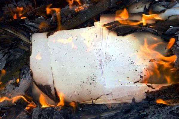 бумага горит
