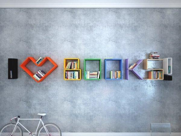 Полка «Я люблю книги!»